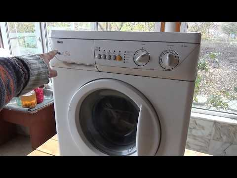 Ремонт стиральной машины ZANUSSI