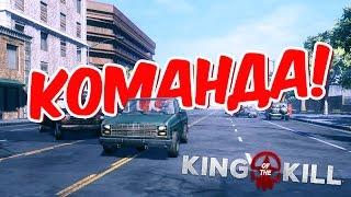 Я - ЛУЧШИЙ ВОДИТЕЛЬ!   H1Z1 King of the Kill #3