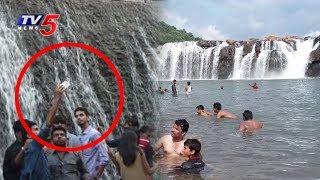 సెల్ఫీ ప్రమాదపుటంచున పర్యాటకులు..! | Selfies Craze At Bogatha Waterfalls | TV5 News
