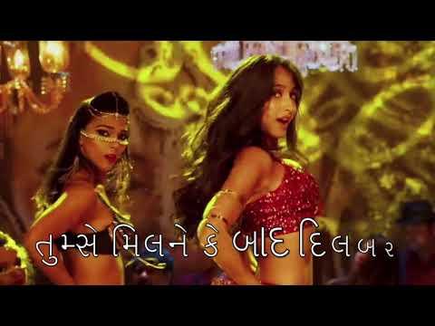 દિલબર દિલબર | Dilbar Dilbar | Gujarati Lyrics Audio | Satyamev Jayate | Nora Fatehi | John | (2018)