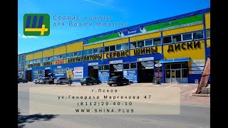 видео Интернет-магазин шин и дисков из Японии. Купить шины в Барнауле