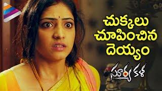 Download lagu Suryakala Telugu Movie Scenes Ghost Fools Haripriya Vijay Latest Telugu Movies 2018 MP3