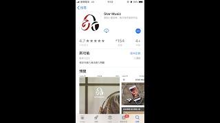 star-music-app-apple