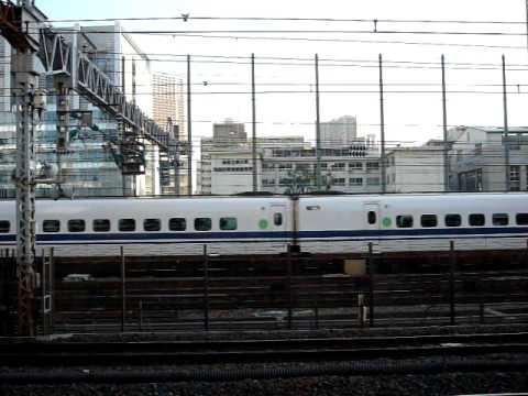 Tren Bala (Tokaido Shinkansen)