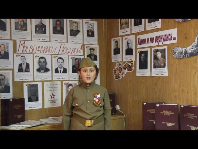 Изображение предпросмотра прочтения – ЯнаРомашова читает произведение «День победы» Э.А.Асадова