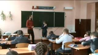 урок здоровья в школе 26.02.13. 1.2