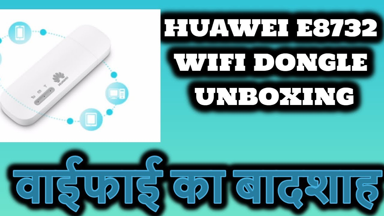 Unboxing Huawei E8732 Wingle Wifi Dongle Hands On Youtube Modem E8372 Speed 150mbps 4g Lte Cat4 Wi Fi