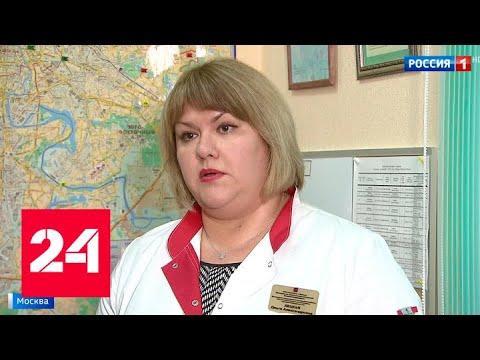 В Москве десятки семей добиваются возврата их детям статуса инвалида - Россия 24