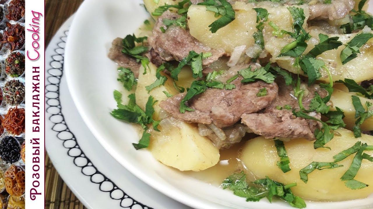 Добротное Ирландское рагу. Традиционный классический рецепт. Тушеная баранина с картошкой.
