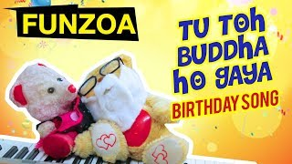 TU TOH BUDDHA HO GAYA | Funny Hindi Happy Birthday Song | तू तोह बुड्ढा हो गया | Funzoa Teddy Videos