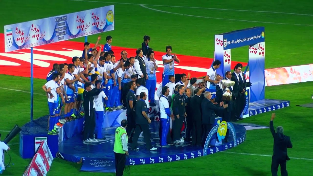 Esteghlal FC Tehran