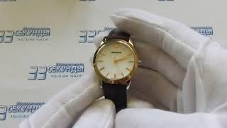 Hanowa 16-6042.55.001 часы женские швейцарские видео обзор