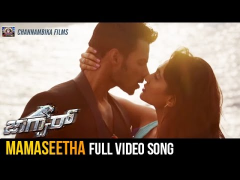 Mamaseetha Full Video Song | Jaguar...