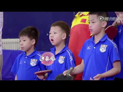 Make ZHANG Jike playing table tennis with kids Images