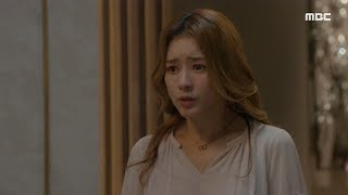 [the golden garden] EP40,tell one's mother-in-law the tr…