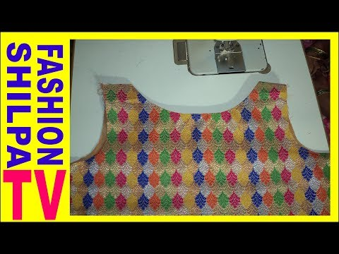 Boat Neck Blouse Cutting And Stitching  boat Neck Blouse Cutting And Stitching In Telugu