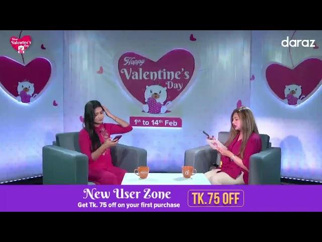 Adda with Tasnia Farin   Daraz Happy Valentine's day Live