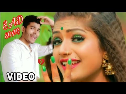 bewafa-song-new-dj-2019-bhojpuri-gana-full-sad-song-2019