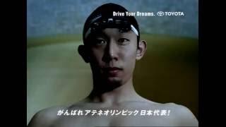 [CM] TOYOTA オールトヨタキャンペーン 「HSD山本」(トヨタ自動車株式会社)