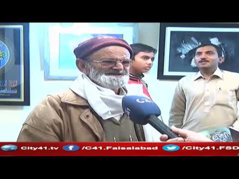 Calligraphy exhibition held in Faisalabad arts council