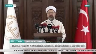 [Canlı Yayın] Diyanet İşleri Başkanı Prof. Dr. Ali Erbaş Basın Toplantısında Konuşuyor