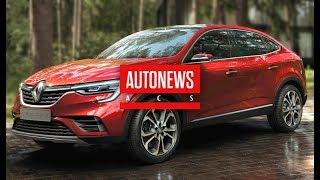 Новый Кроссовер Renault Arkana: Народный X4