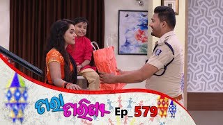 Tara Tarini | Full Ep 579 | 14th Sep 2019 | Odia Serial – TarangTV