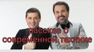 Смотреть Андрей Молочный -рассказ о технике (порвал зал) онлайн