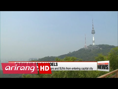 Korea benchmarking foreign cities for solutions to air pollution