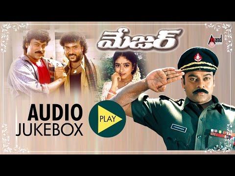 Major| Full Songs JukeBox |Charanjeevi,V.Ravichandran,Soundarya| V.Ravichandran |
