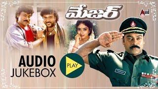 Major  Full Songs JukeBox  Charanjeevi,V.Ravichandran,Soundarya  V.Ravichandran  