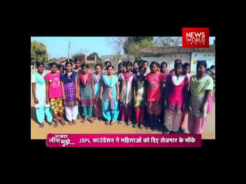 Women's Day Special: JSPL Foundation Offers Employment Opportunities To Rural Women