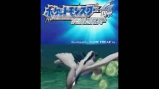 Pokémon Soul Silver - Opening