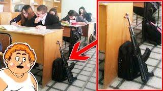Что можно увидеть в обычной ШКОЛЕ России?