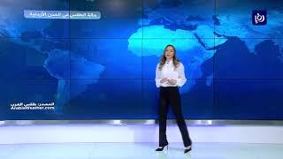 النشرة الجوية الأردنية من رؤيا 10-6-2019 | Jordan Weather