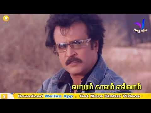Whatsapp status tamil video   Motivation song   Annanoda paatu