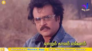Whatsapp status tamil video | Motivation song | Annanoda paatu