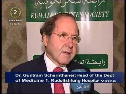 Kuwait Diabetes Society invites Dr. Guntram Schernthaner to hold seminar on Type 2 Diabetes