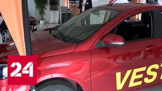 Дебют Lada Vesta в Германии: немцы готовы переплачивать за русское авто