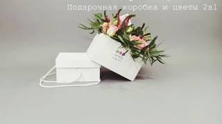 """Giftbox """"Клумба"""". Подарочная коробка и цветы 2в1"""
