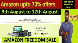 Amazon Freedom Sale Offers up to 50% offer for electronics   kannada