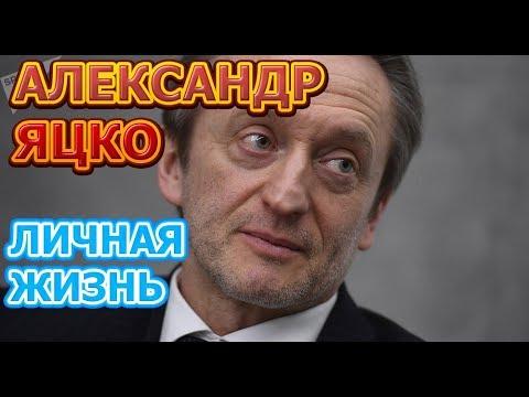 Александр Яцко - биография, личная жизнь, жена, дети. Актер сериала Пуля