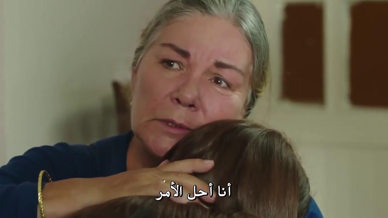 مسلسل العشق الأسود - الحلقة 14 مترجم HD