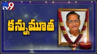 Legendary writer and actor Gollapudi Maruthi Rao passes away - TV9