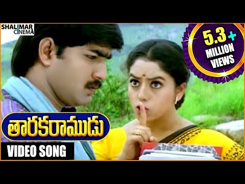 Taraka Ramudu Movie || Ivali Ivvalyna Video Song || Srikanth, Soundarya