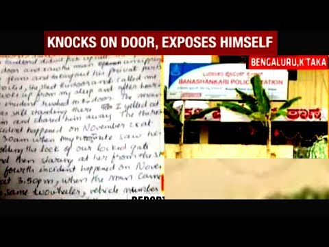 Shocking! Courier delivery man flashes at woman in Bengaluru