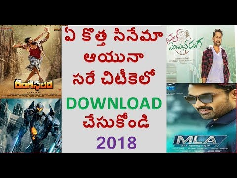 new telugu movies to download 2018