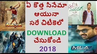 Top 1 App For Downloading New Telugu movies || Download latest telugu movies