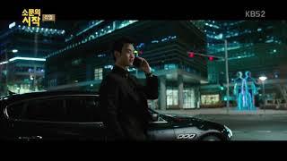 Download Video 김수현 Kim Soo Hyun 金秀賢 REAL - TAKE ME NOW MP3 3GP MP4