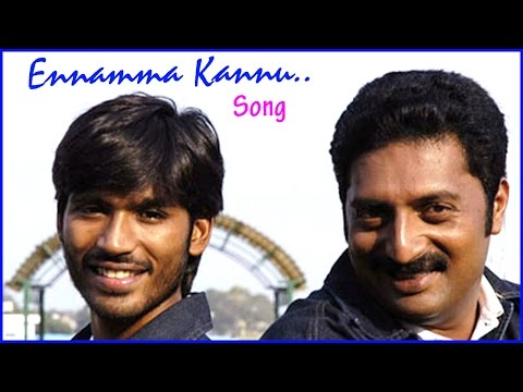 Thiruvilaiyaadal Aarambam Tamil Movie - Ennamma Kannu Song Video | Dhanush | Shriya Saran | D Imman